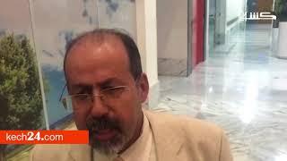 بالفيديو: تصريح جد مؤثر لوالد أحد ضحايا إطلاق النار بمراكش ..شوفو أشنو قال على الإصابة ديال الإبن ديالو | قنوات أخرى
