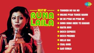 Best Of Runa Laila | Top 10 Hits Old Hindi Songs