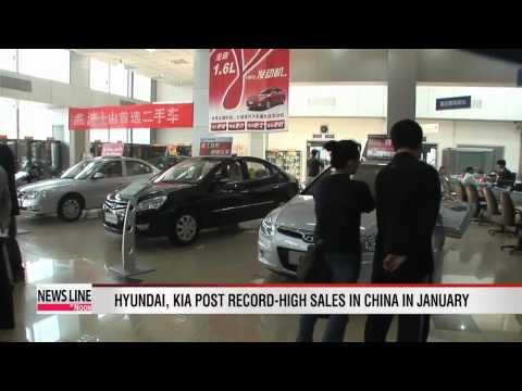Hyundai, Kia post record sales in China in January