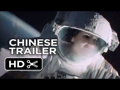 Gravity Official Chinese Trailer (2013) - Sandra Bullock, George Clooney Movie HD