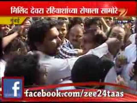 Zee24Taas : Milind Deora To Face Peoples Anger