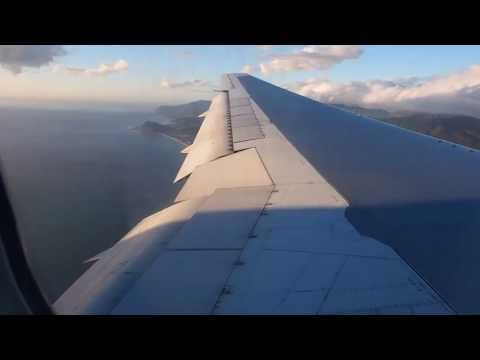 Landing Honolulu Airport Air Canada 2013