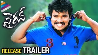 Sampoornesh Babu VIRUS Movie Release TRAILER..