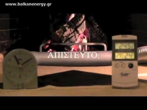 Αεροθερμο Τζακιου, Πραγματικη δοκιμη σε σπιτι