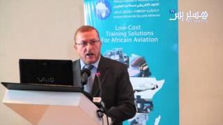 إيرباص والطيران المغربي