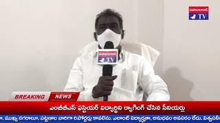 కల్వలలో టీకా ప్రత్యేక శిభిరం : గంటా సంజీవరెడ్డి Vaccination special camp in Kalwala: MAHABUBABAD TV