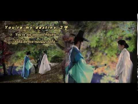 [Thai sub & Lyrics] LYn - My Destiny (You Who Came From The Stars OST)