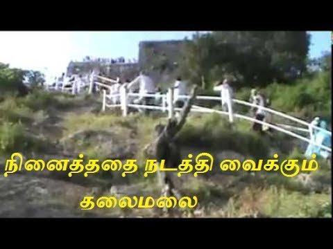 Thalaimalai natural scenario - (thalaimalai temple) -namakkal in tamilnadu -tourist spot