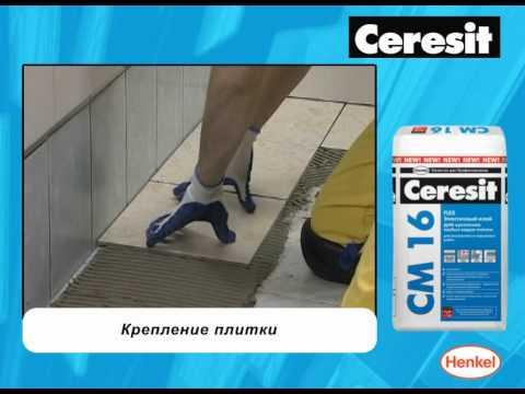 Henkel - Ceresit - remont łazienki