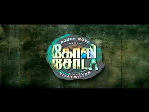 All Your Duty - Gana Bala Song - Goli Soda Tamil Movie - Www.Tamizhisai.Com