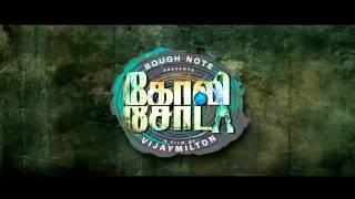 All Your Duty Gana Bala Song Goli Soda Tamil Movie