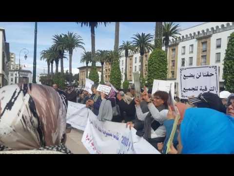 شعارات قوية لضحايا النظامين الاساسيين