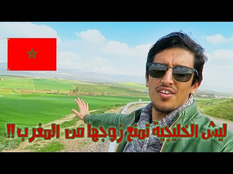 سادس أجمل مدينة بالعالم في المغرب ؟