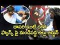 Watch: Allu Arjun shows anger on fans for chanting DJ - Da..