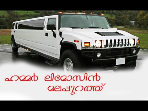 Malappuram Hummer limousine Latest luxury car