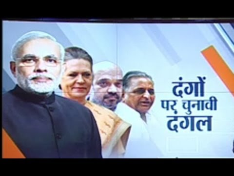 LS Polls: Congress vs Narendra Modi