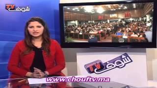 نشرة الأخبار02-03-2013   |   خبر اليوم