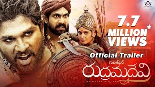 Rudramadevi Theatrical Trailer