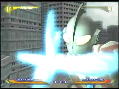 ULTRAMAN  FIGHTING  IN  FER, my first video
