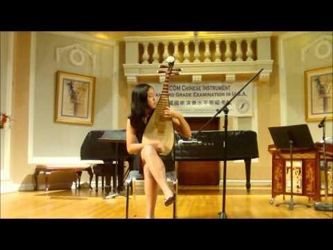 2013 CCOM Exam USA Concert Recital - Grade 9 Pipa - by Cynthia Xu