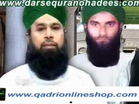 Alwida Alwida Mahe Ramzan Owais Qadri + Mushtaq Qadri (edit Video)
