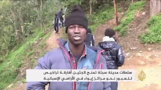 إسبانيا تؤكد عدم تراخي المغرب في منع الهجرة لسبتة | قنوات أخرى