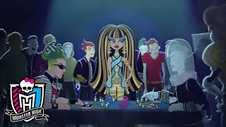 Boys Fright Out Monster High