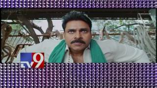 Pawan Kalyan's Katamarayudu teaser breaks records on YouTu..