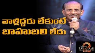 Baahubali 2 Pre Release - K. V. Vijayendra Prasad speaks a..