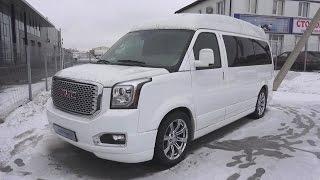 2014 Chevrolet Express. Обзор (интерьер, экстерьер, двигатель).. MegaRetr
