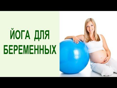 Профилактика Боли в Области Таза при Беременности