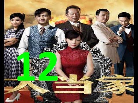 Người thừa kế gia nghiệp tập 12, ph Trung Quốc hấp dẫn