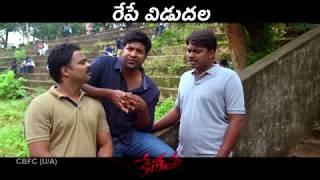 Keshava-Movie-Back-to-Back-Comedy