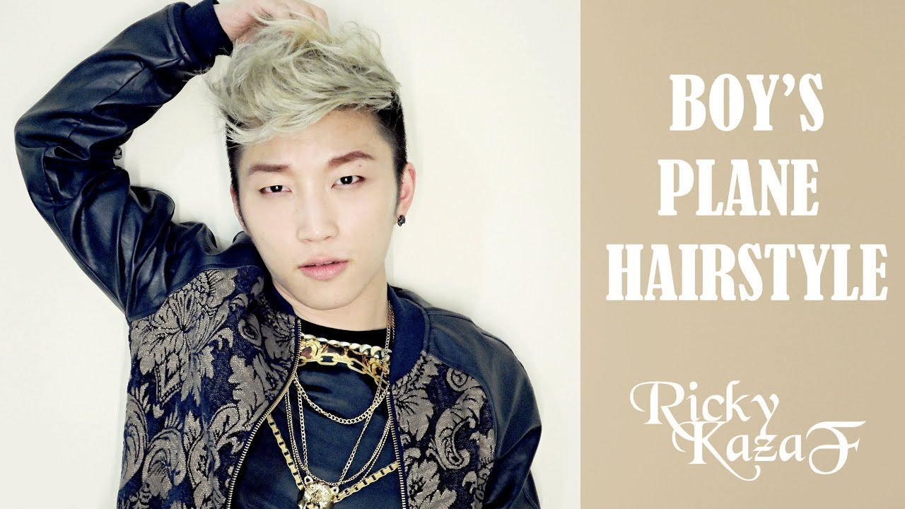 Hairstyle Youtube Boy : ????? Boys Plane HairStyle - RickyKAZAF - YouTube
