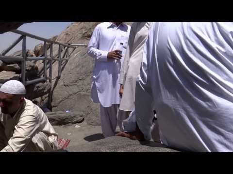 Inside Ghar-e-Hira jabl-e-noor on the mountain of Makkah 8 April 2013 in Saudi Arabia