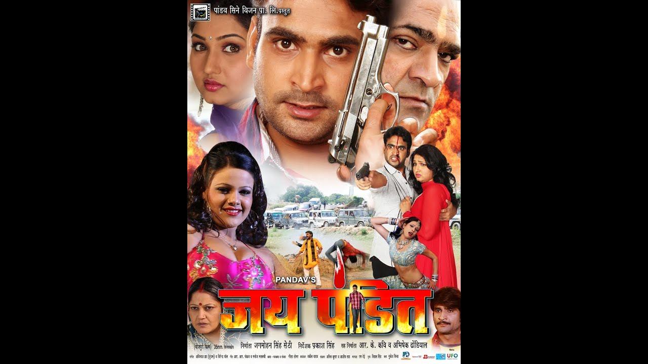 bhojpuri movie download full hd 720p