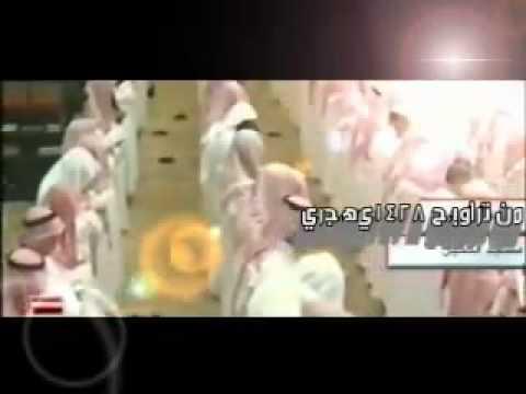 Arwa3 Wa Ajmal Sowar Ajilbab Com Portal Picture