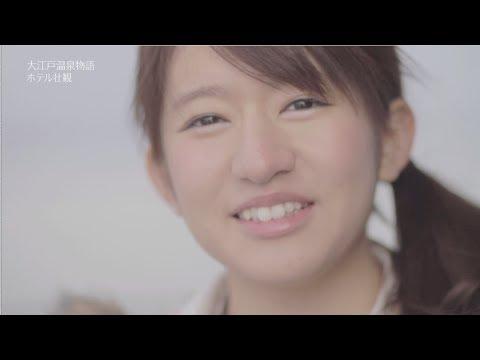 【HD】大江戸温泉物語 キャラバン⑦ ホテル壮観 / AKB48[公式]