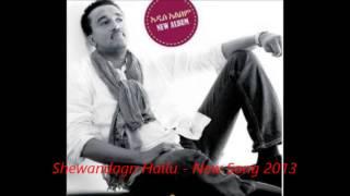 """Shewandagn Hailu - Sew Endaysema """"ሰው እንዳይሰማ"""" (Amharic)"""