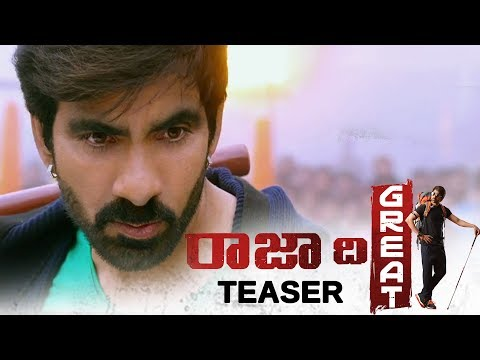 Raja-The-Great-Movie-Teaser