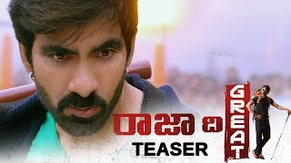 Raja The Great Movie Teaser