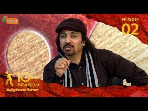 Afghan Star Season 10 - Episode 2 - Balkh Auditions / فصل دهم ستاره افغان - قسمت دوم - گزینش بلخ