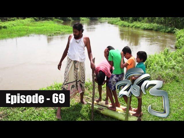 Sidu Episode 69