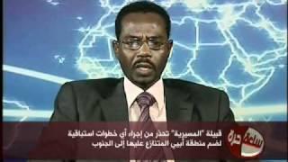 """""""ساعة حرة"""" -- السودان وتحديات الانفصال"""