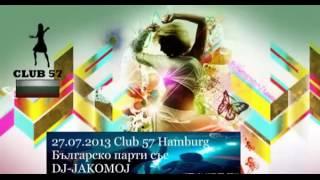 DJ JAKOMOJ Pop Folk Party 1 mega mix 2013