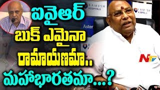 I.Y.R. Krishna Rao has benami lands in Prakasam: MP Rayapa..