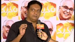 Celebrities-at-Manam-World-Premier-Show
