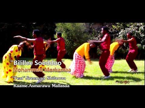 Bilillee Sooddoo [New Afaan Oromo Music]