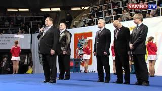 Суперкубок мира Мемориал А. А.Харлампиева-2012. Открытие