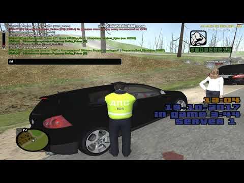 grand theft auto san andreas 2017 10 19 15 04 55 250